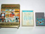 Super 40-in-1 (GameBoy)