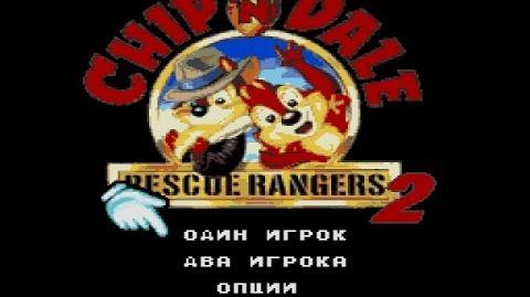Sega Mega Drive GENESIS Chip and Dale 2 Unlicensed Прохождение Playthrough