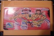 Pokemon Gold Golden Gard Cartridge