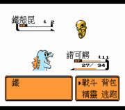 Pokemon gold-battle