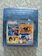 2005 Sonic 4 In 1