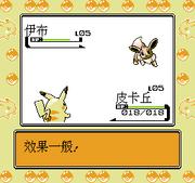 NJ046 - Pocket Monsters - Yellow (C)-0