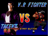 Virtua Fighter 2 VS Tekken 2