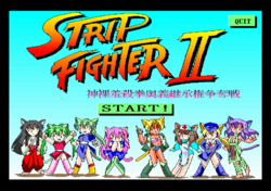 StripFighterIIX68