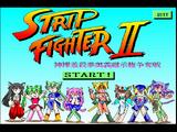 Strip Fighter II: Sutonyan Dash