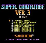Supercart3-menu