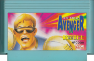 Time diver avenger cart