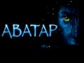 Avatar SEGA Genesis.png