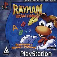 Kudos Rayman Brain Games
