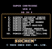 Supercart2-menu