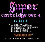 Supercart4-menu