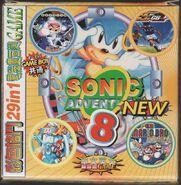 Sonic Adventure 8 29in1