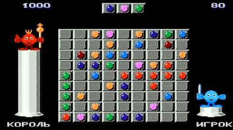 Lines (NES FC Dendy) Gameplay