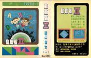SA-003 boxcover