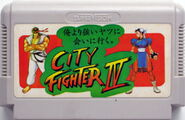 City Fighter IV (Sound)