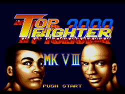 TopFighter2000MKVIIItitle