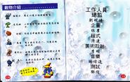 Ffx-manual06