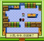 Lei Dian Huang Bi Ka Qiu Chuan Shuo (NJ046) (Ch) -!- 002