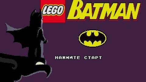 LEGO BATMAN - 2014 Sega Genesis Mega Drive game from Russia FIXED MUSIC