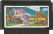 Jurassicboyfc cart-300dpi