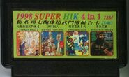 1998-superhk-4in1 CART