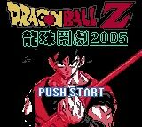 Dragon Ball Z Fighting 2005 (GBC)