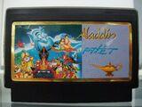 Aladdin (Hummer Team)/gallery