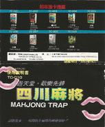 Mahjongtrap-fc-manualf