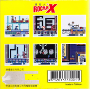 Rocmanx-gbc-back