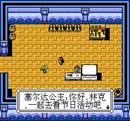Shen Qi De Mao Zi gameplay