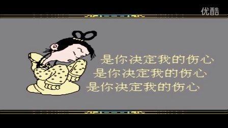 【霖叔解说】FC三十六计娱乐休闲实况 大结局!感谢童年!