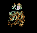 Fire Dragon (Famicom)