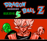 Dragon Ball Z 5