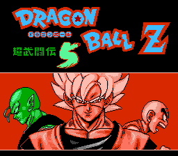 Dragon Ball Z 5-1