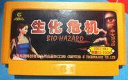 Bio Hazard Famicom Cart