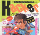 Hacker International
