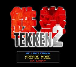 Tekken 2 (World) (Unl)