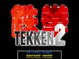 Tekken 2 (SNES)