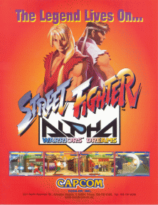 File:Street Fighter Alpha cover.png