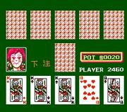 Pokerjingling-fc-gameplay