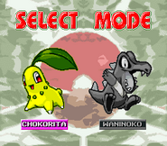 Pokemon Gold Silver - Character selection