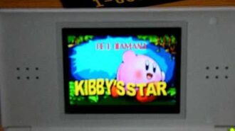 Kirby's Star Red Diamond