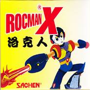 Rocmanx-gbc-front