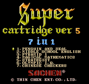 Supercart5-menu