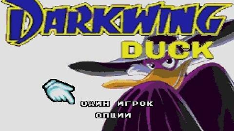 Sega Mega Drive GENESIS Darkwing Duck Unlicensed Прохождение Playthrough
