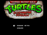 TMNT - The Legend Returns