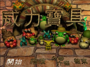 Other title screen