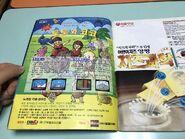 Gamechamp 1993-5 kokototo