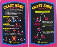 Crazy-kong 00