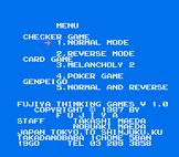 Shikou Game Shu-0